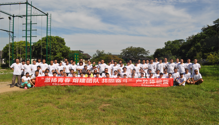 All employees of anshengda went to taihu lake of suzhou to participate in group development activitie